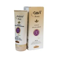 Ardene Light Beige Colored Moisturizing Cream 40 gr
